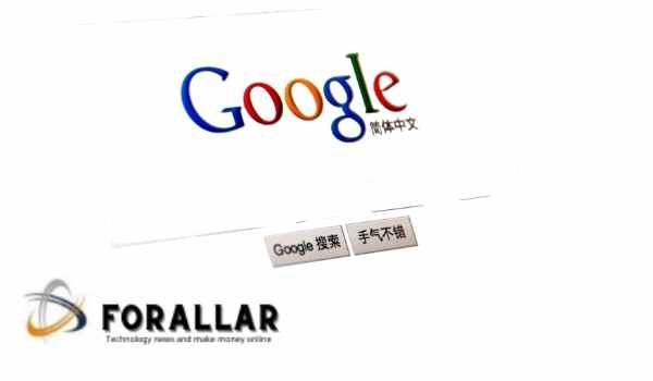 Scam on Google' costs Delhi man Rs 80,000: How India's one of the
