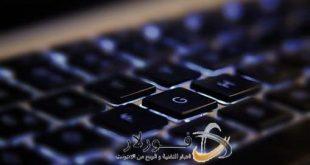 افضل المواقع الاجنبية لتحميل البرامج الكاملة