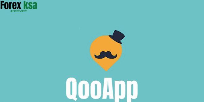 تحميل تطبيق QooApp للاندرويد