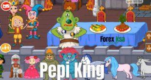 تحميل لعبة Pepi King للاندرويد